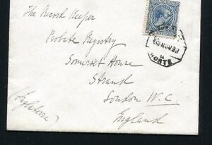 1893 SPAIN PAQUEBOT MADRID TO LONDON