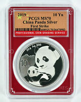 2019 China 10 Yuan Silver Panda PCGS MS70 - First Strike Red Frame Flag Label