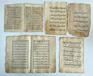 ANTIQUE MANUSCRIPT ARABIC ISLAMIC MAMLUK ILKHANID OTTOMAN CHINESE KORAN 14-18 C