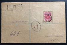 1903 Berrera British Somaliland Registered Cover To Berlin Germany SG#11
