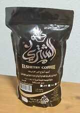 Arabica Rohkaffee, 1 Kg Grün Kaffee roh (Ägypten) Versand gleich aus Deutschland