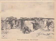 A4173) WW2, GRECIA / ALBANIA, FANTERIA ALL'ASSALTO.