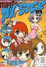 MANGA Twister n. 19 particolare Detective Conan, Alice 19th, Mister Zipangu, mar, Gash!