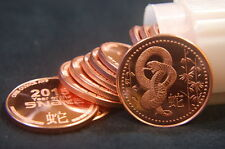 2013 Year of The Snake 1 AVP OZ Copper Round (Made In the USA)