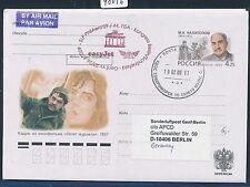 98046) easy jet FISA tan-LP ginebra suiza-Berlín 25.4.2009, Gau a partir de Rusia