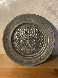 JUDAICA ANTIQUE PERSIAN COPPER PLATE JEWISH MENORAH HEBREW INSCRIPTION