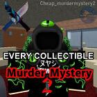 CHEAP  MM2 SUPER RARE COLLECTIBLES ROBLOX *FAST DELIVERY* (Read Description!)