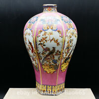 "8.9""Fine China Colour Enamels Porcelain Hexagon Flowers Birds Pretty Bottle Vase"