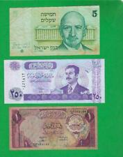 Middle East Mix ~ 3 X Old Paper Money Lot # 4054 (*-*)