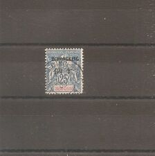 TIMBRE TCH'ONG K'ING N°39 OBLITERE USED CHINE CHINA ¤¤¤ TCHONGKING VIETNAM
