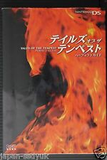 Tales of Tempest Perfect Guide nintendo ds book OOP