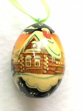 Vintage Collectible Handpainted Wooden Egg Ornament Russia winter scene Signed