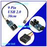 9 Pin USB Motherboard Header Splitter 1 to 2 Extension Cable Port Multiplier HUB
