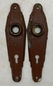 Antique Door Hardware Vintage Art Deco Brown Painted Door Knob Backing Plates