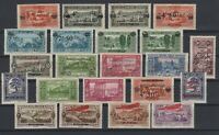 G139140/ FRENCH LEBANON – YEARS 1925 - 1928 MINT MNH / MH SEMI MODERN LOT