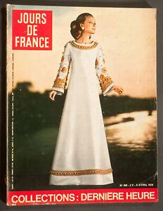 'JOURS DE FRANCE' VINTAGE MAGAZINE COLLECTIONS ISSUE 8 APRIL 1970