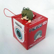 NEW Sega Vocaloid Petit Figure Series Meiko Cell Charm SEGA1018033 US Seller