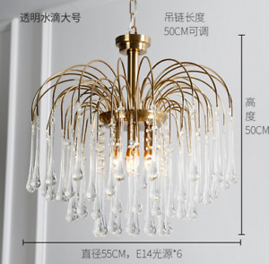 Vintage Amber Crystal Brass Branch Chandelier Water Droplet Pendant Light Fixtur