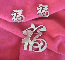RETRO VINTAGE ORIENTAL STERLING SILVER BROOCH & EARRINGS - JAPAN SCRIPT