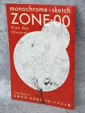 KIYO QJO Illustration MONOCHROME+SKETCH ZONE 00 Kyujo Art Book Ltd Booklet *
