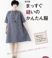 Straight Stitch Easy Clothes - Japanese Craft Pattern Book from JAPAN