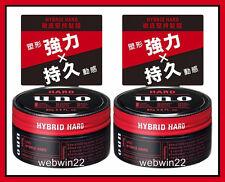 2pcs SHISEIDO uno Hybrid Hard hair wax 80g active natural long lasing JAPAN