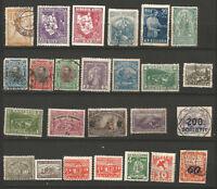 Bulgarie 1915-1945 un lot de 25 timbres oblitérés & non oblitérés /T5550