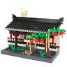 Baukästen WANGE chinesisch klassisch Gebäude Spielzeueg Modell Spielzeug Kind