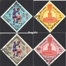Aden-Upper Yafa 28A-31A (complete issue) used 1967 Football-WM