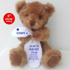 """PERSONALISED BROWN TRADITIONAL TEDDY BEAR 8""""/20CM  NEW BORN"""