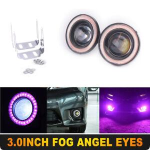 "Purple 3"" Inch COB LED Fog Light Projector Car Angel Eyes Halo Ring DRL Lamp"