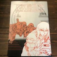 Ghost in the Shell STAND ALONE COMPLEX Anime Art Book