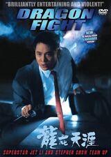 DRAGON FIGHT  -Hong Kong RARE Kung Fu Martial Arts Action movie - NEW