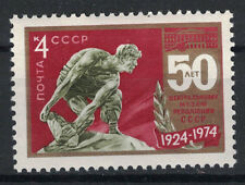RUSSIA, USSR:1974 SC#4195 MNH - 50th anniversary of the Lenin Museum