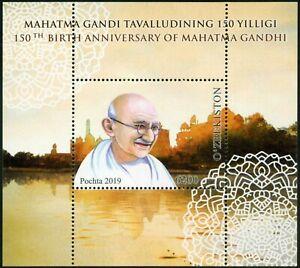 Uzbekistan-2019 150th anniversary of Mahatma Gandhi, Indian independence fighter