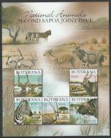Botswana 2007 Fauna, Animals joint issue MNH Sheet