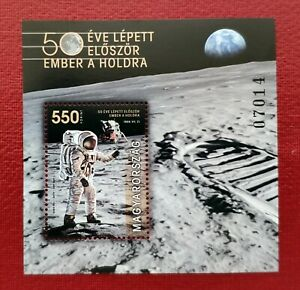 HUNGARY 2019 - Man landed on the Moon 50 years ago - MNH