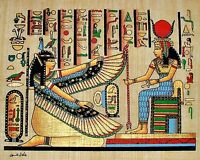 """Egyptian Hand-painted Papyrus Signed: Hathor & Winged Maat 12"""" x 9"""" Imported"""
