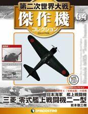DeAgostini WW2 Aircraft Collection Vo64 fighter 1/72 Zeroshiki Type 21 New