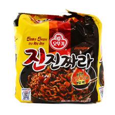 Korean Instant Hot Spicy Black Bean Sauce Noodle Ramen OTTOGI JINJINJJARA 4pack