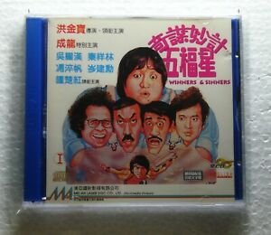 HK vcd:Moon Lee collection vcd