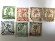 Africa Congo 1960 Independence Stamps Lot 3