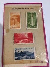 W567 Japan 1938 Nikko National Park waterfalls 4v. MNH
