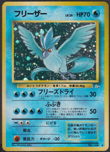 Excellent/NM - Fossil 1997 ARTICUNO - Japanese Pokemon Holofoil