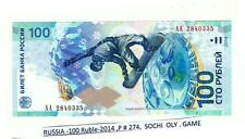 Russia 100 Ruble - 2014, P # 274 Sochi Olympic Game