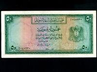 Syria:P-77,50 Livres,1957 * 1st Issue * VF *