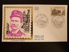 FRANCE PREMIER JOUR FDC YVERT  2324  LE FACTEUR CHEVAL  2,10F  HAUTERIVES  1984