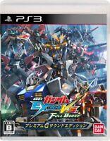 USED PS3 Mobile Suit Gundam Extreme VS Full Boost Premium G sound 42631 Japan