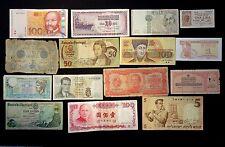 Colección de 16 billetes del mundo-Interesante Lote-varios condición