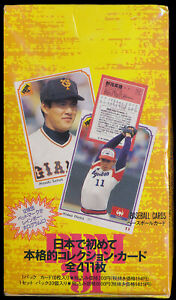 Inaugural Year! 1991 BBM Japanese Baseball Cards Sealed Unopened Box 30 Packs